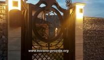 novi-pazar-ulazna-vrata-od-kovanog-gvozdja