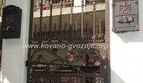 kovano-gvozdje-kapije-i-ograde-markfer-beograd